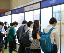 글로벌 기업, 한국 투자처와 인재 찾아 대거 방한