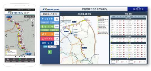 제3회 대한민국 안전산업박람회,15~17일 고양 킨텍스서 개최