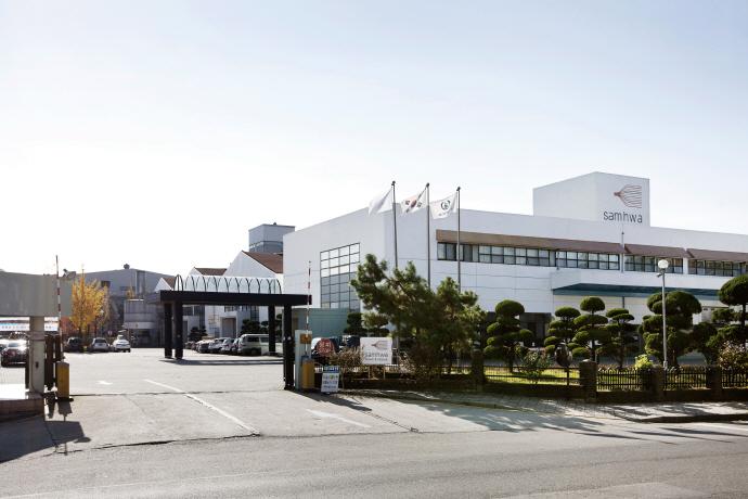 삼화왕관, 스마트팩토리 구축…생산혁신으로 시장 경쟁의 우위 선점