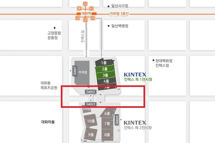 [산업일보 연중기획] 킨텍스, 1과 2 전시장 사이 그 참을 수 없는 '간극'