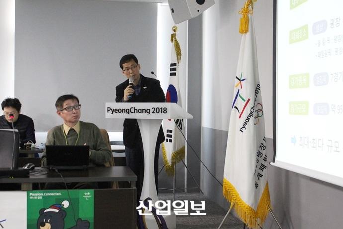 [동영상 뉴스] 2018 평창 동계 올림픽, 전세계인 맞을 준비 '한창'
