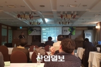 인신협, '인터넷신문 실무 네트워킹 포럼' 열고 매체 신수익 창출 논의