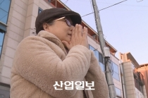 [포토뉴스] 수능, 추위를 이겨낸 학부모의 간절한 바람