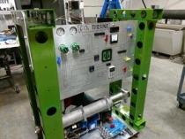 초임계 CO2 터빈 발전기 개발자용 플랫폼 발표