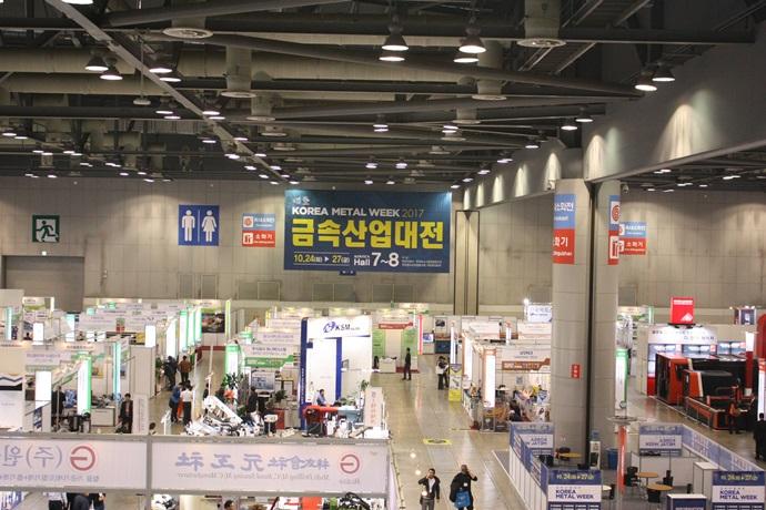 [ReviewⅠ]2017 금속산업대전, 진성바이어 참여로 전시회 품격 유지했다 - 다아라매거진 매거진뉴스