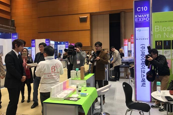 [기자수첩] KITA 해외마케팅종합대전, '허울뿐인 홍보 아쉬워'