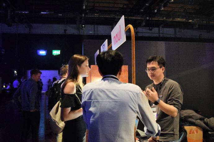 유럽 최대 스타트업 컨퍼런스 '슬러쉬(SLUSH)'에 한국관 운영