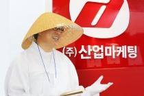 [산업계 30년, 삿갓투어 12년] 삿갓맨이 바라본 산업전시회
