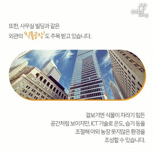 [카드뉴스] 2018 글로벌 트렌드, '기술의 중심엔 사람이 있다'