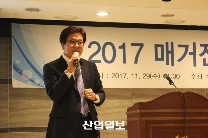 [영상] 다아라매거진 김영환 발행인, 매거진 혁신포럼서 강연