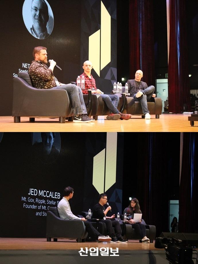 [포토뉴스] 퀀텀 창립자부터 마운트곡스 창업자까지 '암호화폐&블록체인 미니 컨퍼런스' 화려한 연사진 자랑