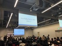 VR 스타트업, '도쿄 VR 스타트업 데모데이' 투자유치 활동