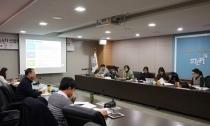포항TP 정책연구소, 4차 산업혁명 지역산업정책 세미나 개최
