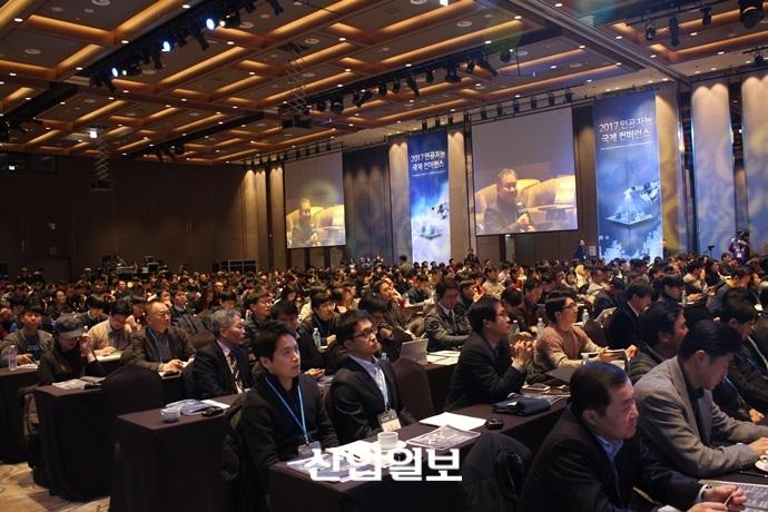 [동영상뉴스] 인공지능의 현재와 미래 조망…'2017 인공지능 국제 컨퍼런스' 개최
