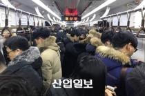 서울 출근길, 1호선 역곡~온수역 사상사고로 열차운행 15분 지연