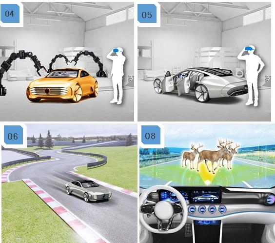 미래 직업 VR(가상현실)로 체험