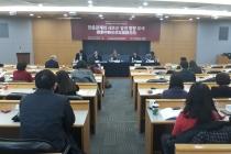 변화돼 가는 중국 산업구조, 한국과 새로운 협력관계 형성한다