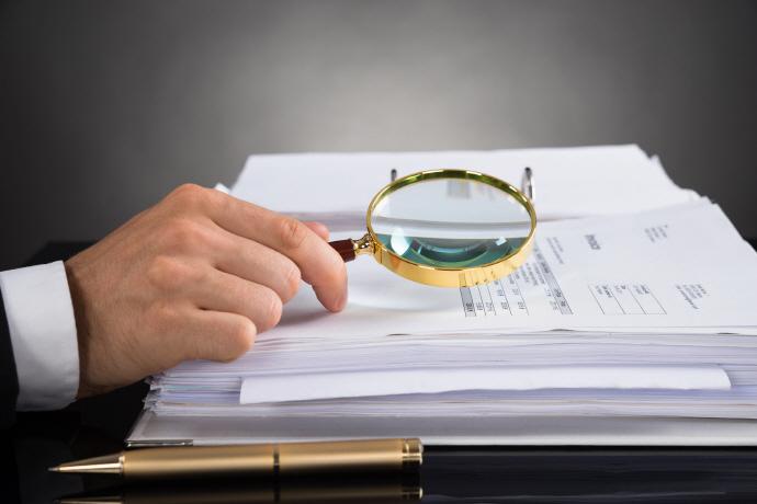 세금 회피 목적 (근)저당권 설정 사례 299건 적발