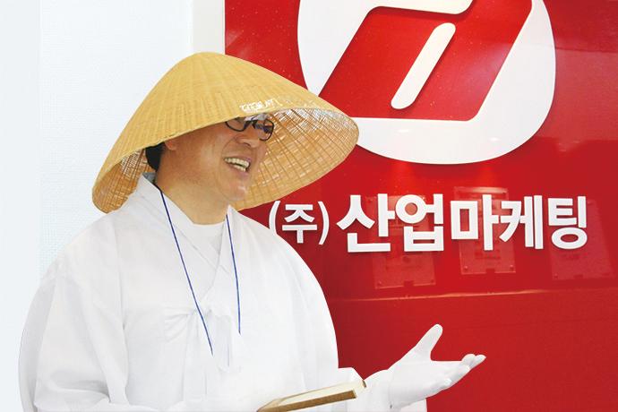 [Review]삿갓맨이 바라본 산업전시회 - 다아라매거진 매거진뉴스