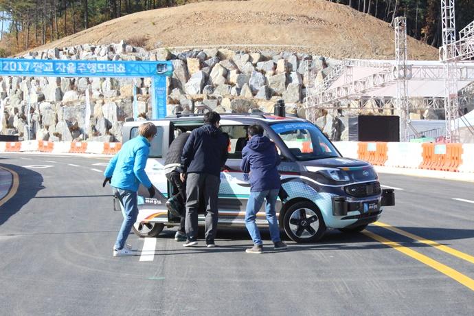 [Self-driving car] 2018년, 자율주행시대로 가는 첫 발 내딛는다 - 다아라매거진 매거진뉴스