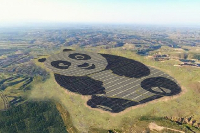 [Global Business Trends]중국, 세계최대 태양광 발전소 만든다 - 다아라매거진 매거진뉴스