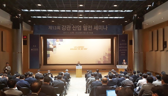 [Metal]한국철강산업, 4차 산업혁명 시대 어떻게 맞이할 것인가? - 다아라매거진 매거진뉴스