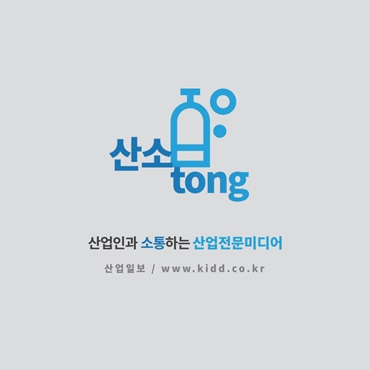 [카드뉴스] 2018년 한국 경제 키워드 '혁신성장'