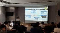 IoT 기반 자율주행 차 '커넥티드 카', 개발현황 세미나 2월 개최