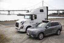 엔비디아, 우버(Uber)에 자율주행 차량용 AI 기술 제공
