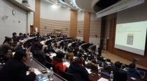 교단에도 부는 4차 산업혁명 바람, '에너지 융합기술' 연수회 열려