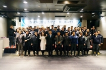 산업생태계 혁신성장 위한 '5차년도 산업혁신운동 발대식' 개최