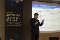 애플, 생체인식 굳히기 가속화…카메라 모듈업계 스마트폰 시장에 '초집중'