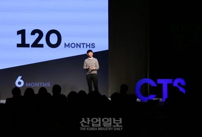[동영상뉴스] 세상을 바꾸는 '혁신 기술'의 힘