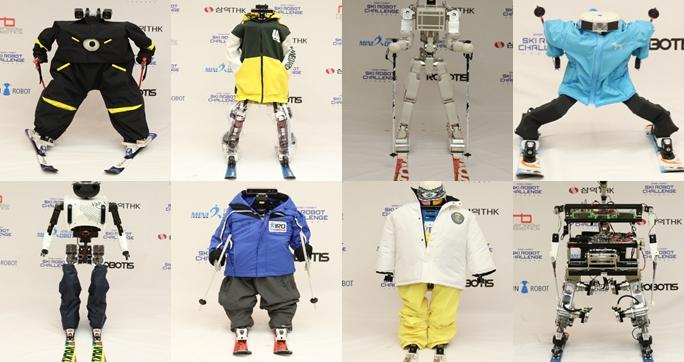스키로봇 챌린지, 11종 85대 인간형 로봇 실력 겨룬다