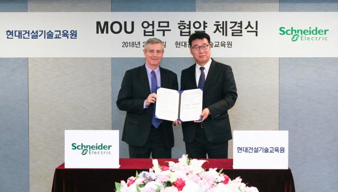 슈나이더-현대건설, 4차 산업혁명 대응…인재 양성·취업지원 협력