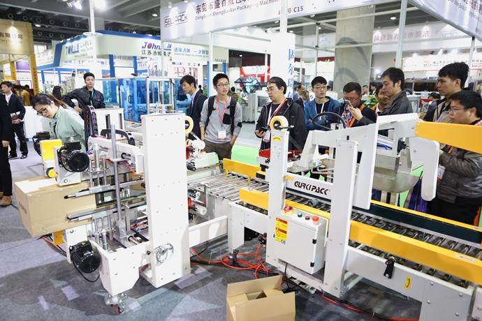 Sino-Pack 2018·PACKINNO 2018, 포장산업 트렌드 제시한다