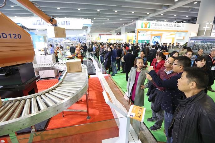 [Exhibition]중국 산업전시회, 3월 시작과 함께 광저우에서 기지개 - 다아라매거진 매거진뉴스