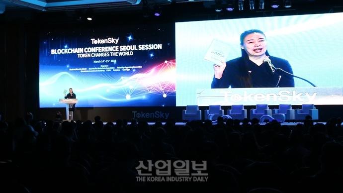 [동영상뉴스] 인공지능·빅데이터 '미래생산기술', 블록체인은 '규제'