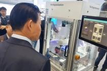 [오토메이션월드 2018] 4차 산업혁명 기술과 스마트공장의 만남