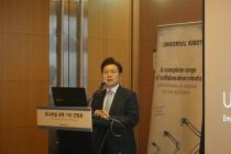 유니버설로봇, 한국어 지원되는 UR아카데미로 협업로봇 인지도 높인다