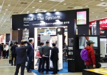 [오토메이션월드 2018] 리탈, 스마트공장에 적합한 전기제어시스템 선보여
