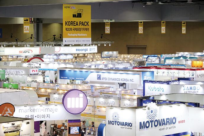 [PreviewⅡ]Korea Pack 2018, 글로벌 패키징 시장 문연다 - 다아라매거진 매거진뉴스