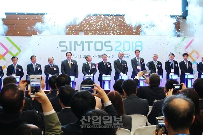 [동영상뉴스] 심토스(SIMTOS) 2018, 미래 금속가공·산업기계 한눈에