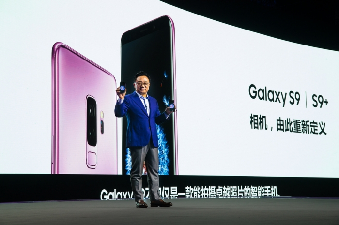 [모바일 On] 갤럭시S9·S8시리즈, 아이폰 시리즈 밀어내고 컨슈머리포트 상위권 독식