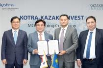 카자흐스탄 진출 통해 신북방시장 개척