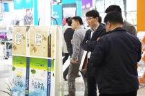 [코리아팩(KOREA PACK) 2018] 디지털 인쇄 진면목을 보여주마