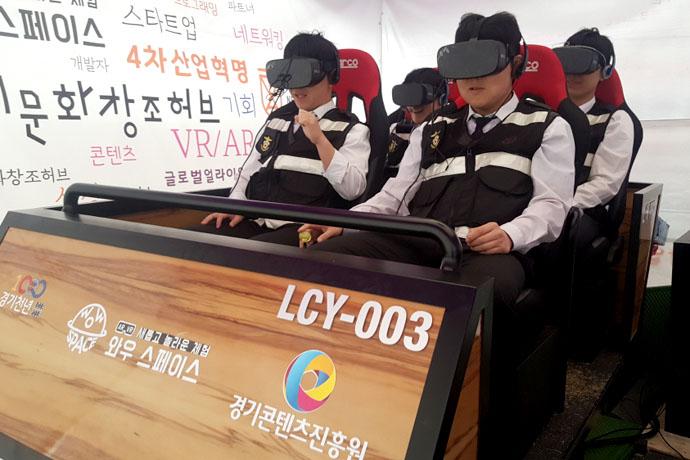 경기도, 도내 VR/AR 산업 생태계 구축 위한 활동 나서