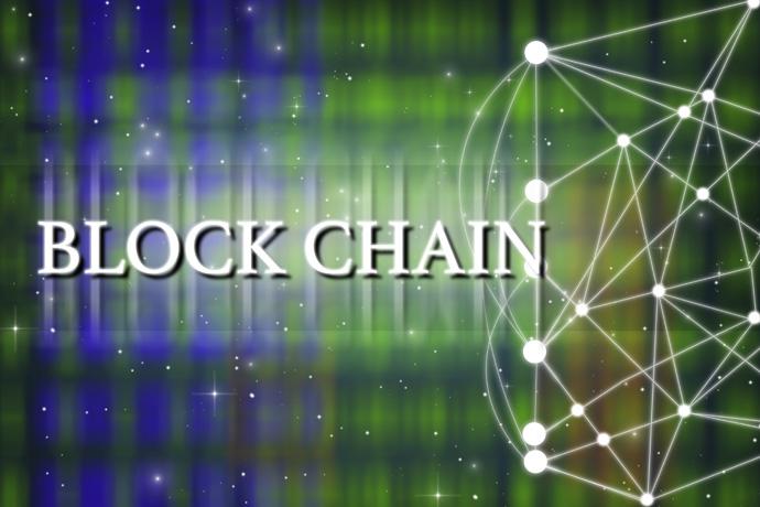 블록체인, 4차 산업혁명 시대 이끌 핵심 기반 기술