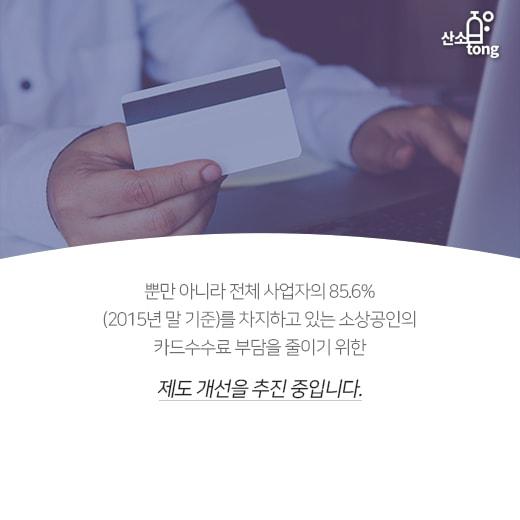 [카드뉴스] 문재인정부 출범 1년, 일자리부문 성과와 해법은?