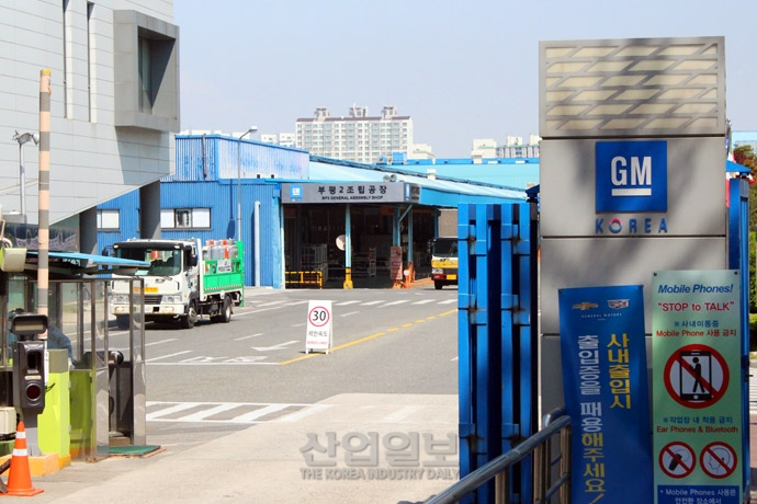 [사진으로 보는 산업뉴스] 한산한 모습의 한국GM 부평2공장
